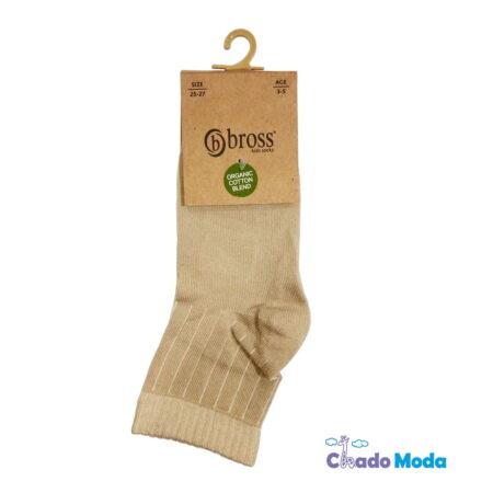Socks boys bross beige size25 27 age3 5 1200x1200 l 1 450x450 - Носки